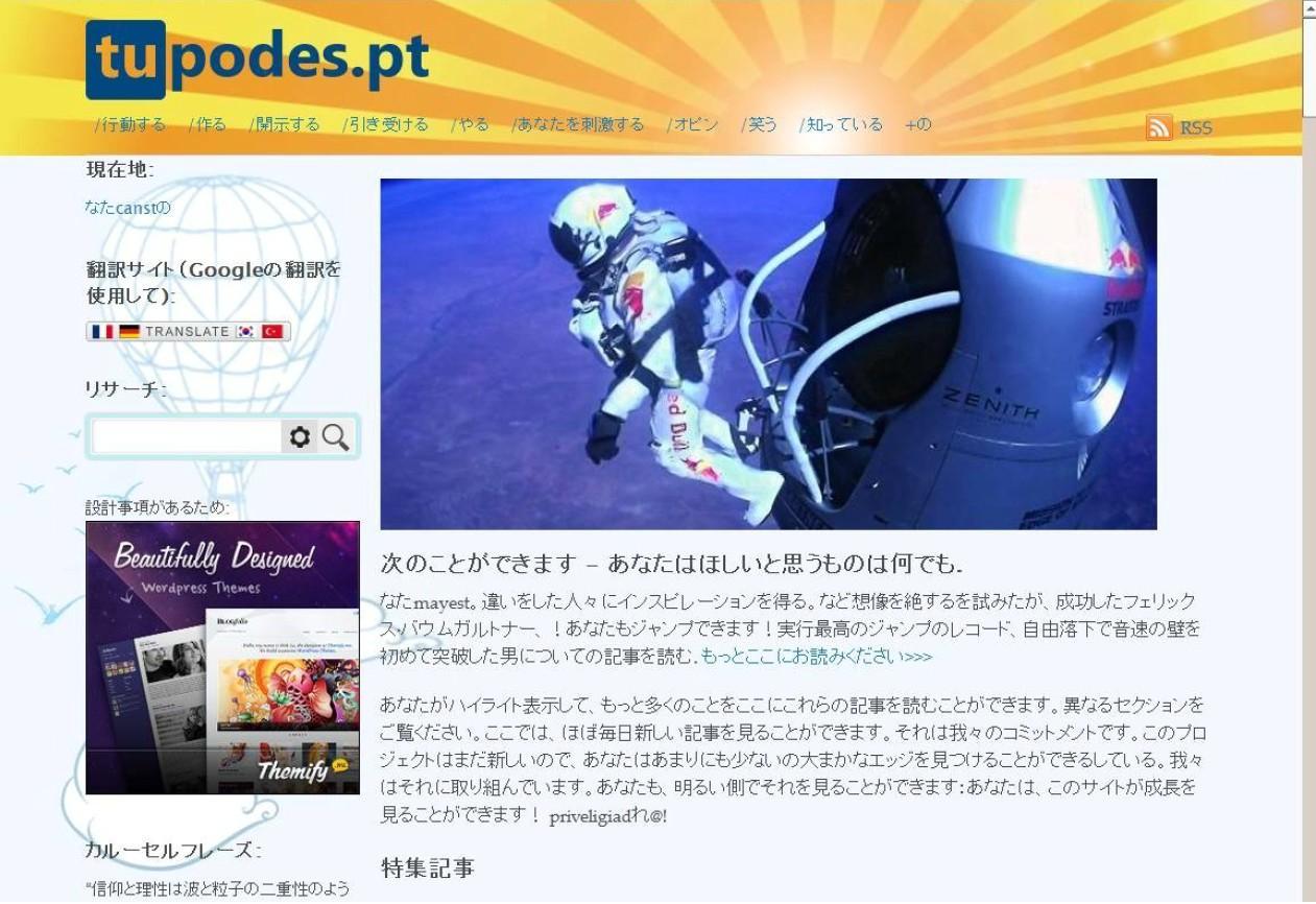 Portfolio website Tupodes.pt